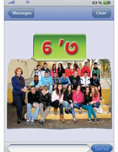 ספר מחזור שער כיתתי - 7