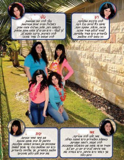 תמונה קבוצתית לעמודי תלמידים 2