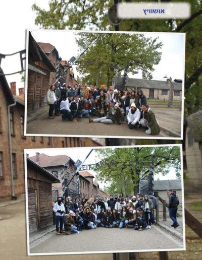ספר המסע לפולין12