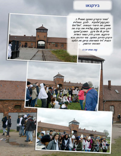 ספר המסע לפולין21