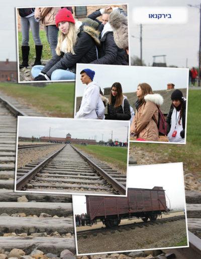 ספר המסע לפולין24