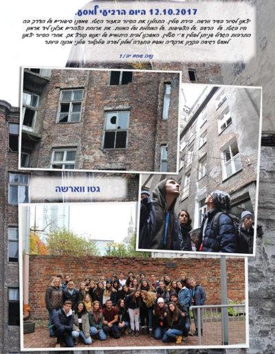 ספר המסע לפולין38
