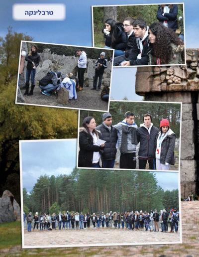ספר המסע לפולין65