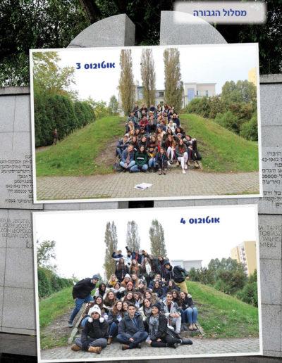ספר המסע לפולין74