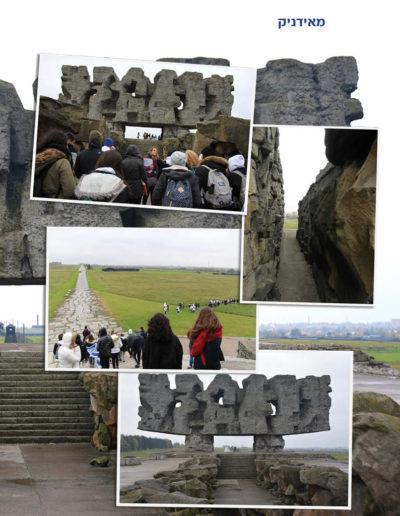 ספר המסע לפולין78