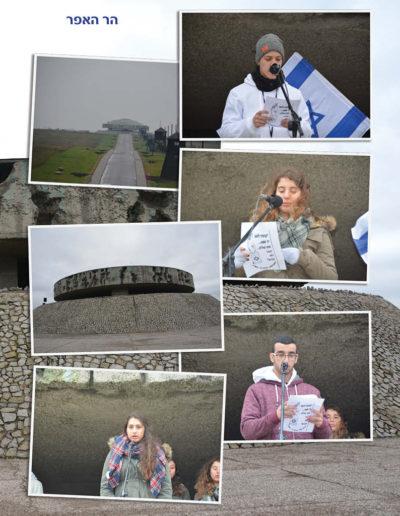 ספר המסע לפולין84